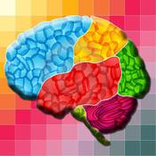Brain Error 1635 error