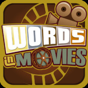 Words In Movies