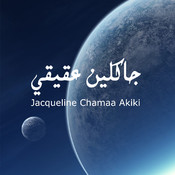 Jacqueline Akiki