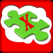 Xmas Puzzle Game