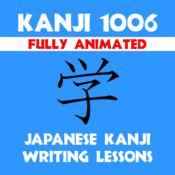 Kanji 1006 Japanese Kanji Writing Lessons