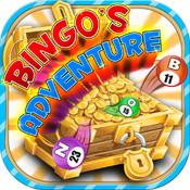 Bingos World - Bingos World Adventure