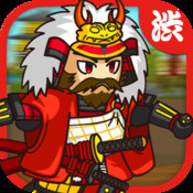 Sengoku Runners -Busho run and run! Very speeding run game by horizontal scrolling