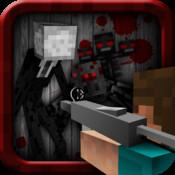 Slaughter House of Slender Man