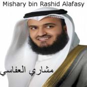 Mishary alafasy nasheed download