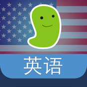 Learn English (Simplified Chinese) - MindSnacks