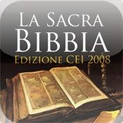 La Sacra Bibbia - Edizione completa