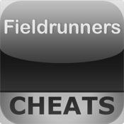 Fieldrunners Cheats & Walkthrough