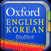 Oxford Advanced Learner`s English-Korean Dictionary - DioDict