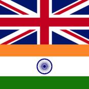 Offline English Hindi Dictionary