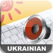 Talking Ukrainian Audio Keyboard