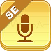 Audio Memos SE - The Voice Recorder