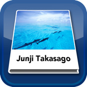 GIFT -from the EARTH- by Junji Takasago [WePhoto App]