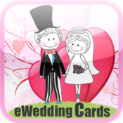 Wedding Cards – wedding invitation card