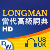 Longman Dictionary of Contemporary English (English-Simp Chinese) 4th Edition (US&UK) for iPad