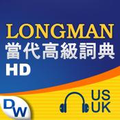 Longman Dictionary of Contemporary English (English-Trad Chinese) 4th Edition (US&UK)
