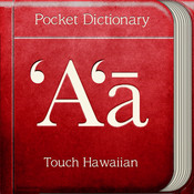 Touch Hawaiian Pocket Dictionary translate english to hawaiian