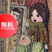 KURUMI the magical girl (FREE/Japanese)