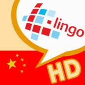 L-Lingo Learn Chinese Mandarin HD