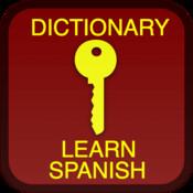 Learn Spanish - Spanish Vocabulary Learning Program Plus English Dictionary