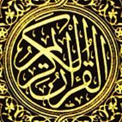 Free Quran Videos Hadith & Anashids Audio