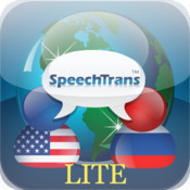 SpeechTrans Lite Russian English Translator with Voice Recognition Powered by Nuance maker of Dragon Naturally Speaking