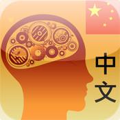 Chinese Radicals Audio Flashcards