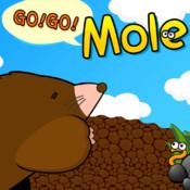 Go!Go!Mole