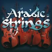 Arabic Strings unlock