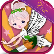 Princess Fairy Coloring Book - Paint, Draw, Brush and Doodle All in one Coloring Studio
