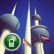 Kuwait Caller ID كاشف الأرقام الأرقام
