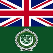 Offline English Arabic Dictionary
