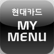 현대카드 MY MENU (HyundaiCard MY MENU) sushi menu book