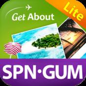 사이판/괌여행 Lite - GetAbout Saipan/Guam Lite