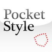 포켓스타일 - 패션 쇼핑몰 모음