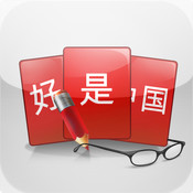 Intelligent Flashcards: Integrated Chinese integrated video