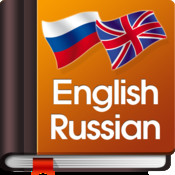 Oxford English-Russian Dictionary