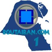 Boutaiban 1