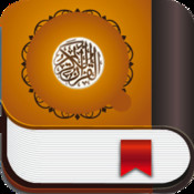 Quran Touch