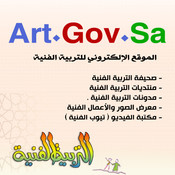 Art Gov Sa Site secure web site