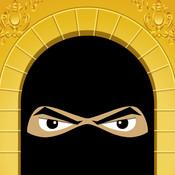 Flinders Ninjas