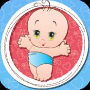 宝宝树-辣妈帮妈妈帮备孕、怀孕、胎教、育儿必备!