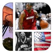 Basketball Stars Quiz - Who`s the basketball player? All sport stars of the Season 2k13 christmas stars