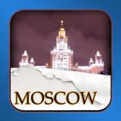 Moscow Offline Map Tourism Guide