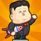 Kim Jong-Un Run - The North Korea Army Game north korea tourism