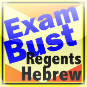 NY Regents Hebrew Vocabulary Flashcards Exambusters vocabulary
