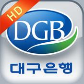 대구은행 DGB스마트뱅크 for iPad