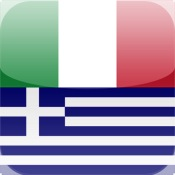 YourWords Italian Greek Italian travel and learning dictionary