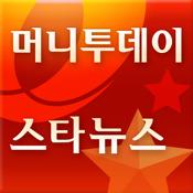 MoneyToday News in Korea (Newspaper in South Korea) north korea tourism