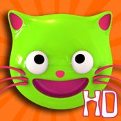 Preschool EduKitty-Fun Educational Game for Toddlers & Preschoolers!